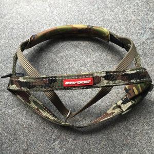 Ezydog Dog Harness Review - Reflective Stitching